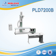 X-ray machine manufacture PLD7200B
