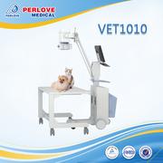 veterinary x-ray machine digital radiography VET 1010