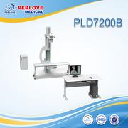 50KW chest x ray machine PLD7200B