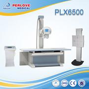 Medical x ray stationary machine PLX6500