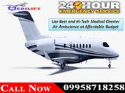 Medilift Air Ambulance in Bagdogra – Get Best,  Comfortable,  Profitable