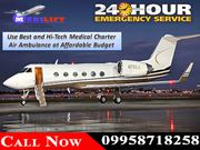 Medilift Air Ambulance in Bhopal - Easily Book This Medical Charter